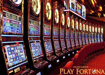 Играть в онлайн казино ПлейФортуна в России на рубли
